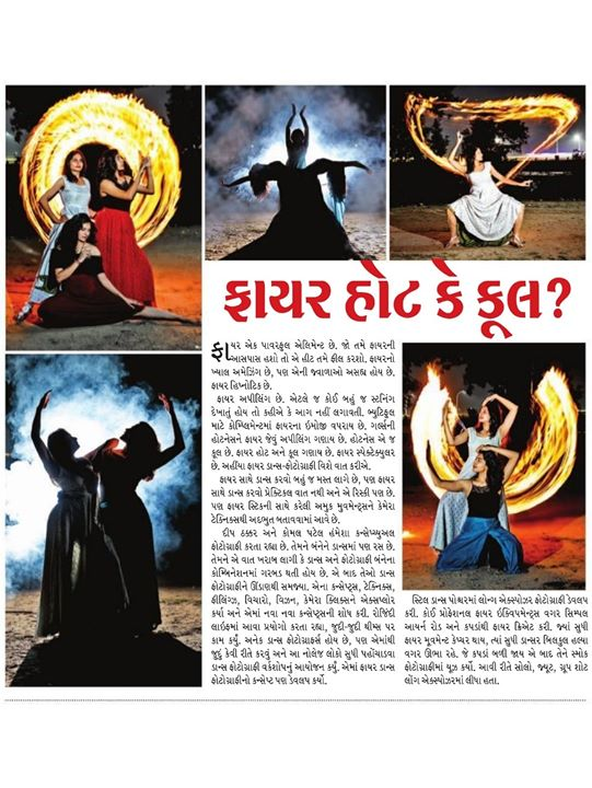 Hello Dancers and Photographer Friends,  After such a long wait, and hurdles. Our last Dance Photography Concept based workshop published in today's Navgujarat Samay[Ahmedabad Samay].   2nd page #14-10-2019  Today's Navgujarat article. When someone understands and shows up about your ideas and efforts, nothing can describe that moment! Thanks a loads to them who tried and did seek in our concepts and efforts!  Sp.Thanks to Ms.Meeta Shah  Mam for supporting us and Ms.Purvi Mam for publishing this article..  Thanks a lot for all your Support and love... Many congratulations to Team : Komal Patel, Mansi Gandhi, Parth Thakkar, Riddhi Gajjar.  #navgujaratsamay #newspaper #achievement #publishedartical #dream #passion #photography #workshop #ahmedabad #9924227745 #dipmementophotography