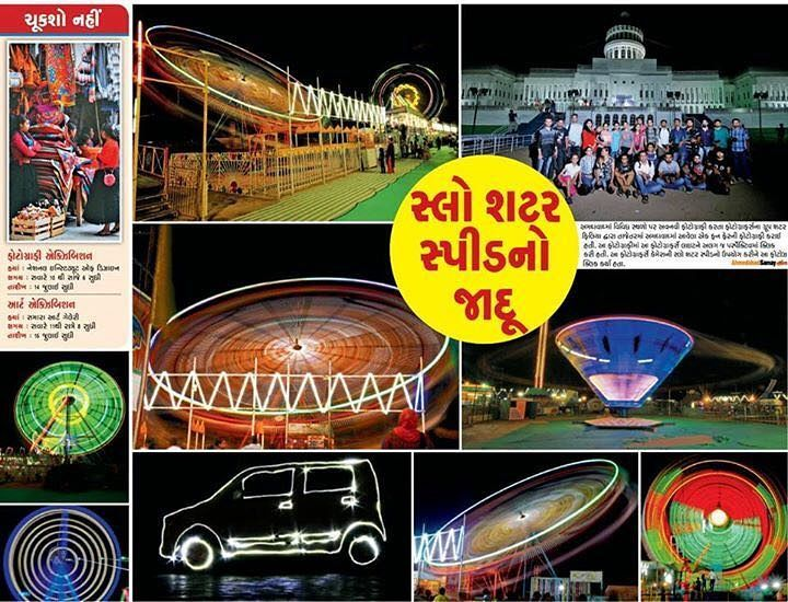 Photographs Published in Today's Navgujrat Samay News Paper 10-07-2017  #FerrisWheel, #LightPainting and #LongExposure Photography  #vacation2017 #ahmedabad.  Thank you so much PK Pratham & #ShutterPhiliyaGroup. Thank you for believing in us.. #we_love_photography #NavgujratSamay #NGS  Thank you  #NawgujratSamay 🙏